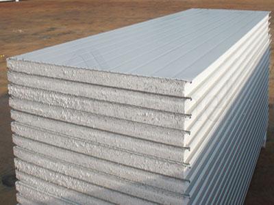 cung cấp lắp đặt vật liệu xây dựng panel tại Quãng Ngãi